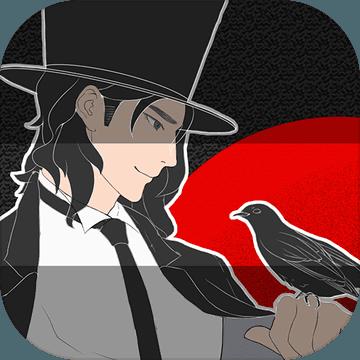 侦探日记游戏下载v1.3