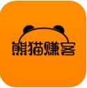 熊猫赚客app下载v1.0