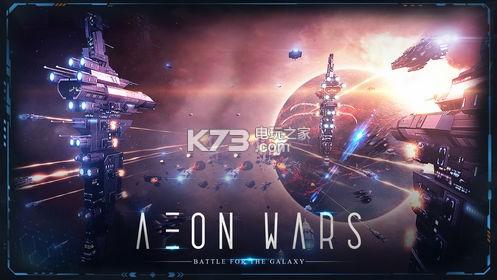 永世之战 v2.2.42 游戏下载 截图