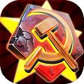 红警前线折扣版下载v1.7.3