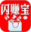 闪赚宝app下载v1.0