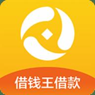 借钱王借款app下载v1.0