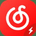 网易云音乐极速版app下载v1.0.0