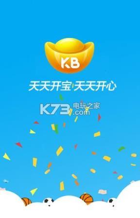 彩票33 v1.0 app下载 截图