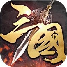 策谋三国游戏下载v17.01.261