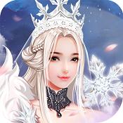 仙之痕最新版下载v1.0.3