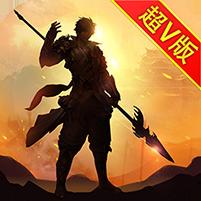 龙枪超v版最新版下载v1.0.0