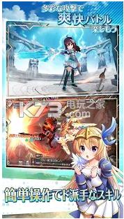 亡国公主与龙骑士的后裔 v25.2.8 游戏下载 截图
