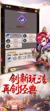 九州豪侠传 v1.0 游戏下载 截图