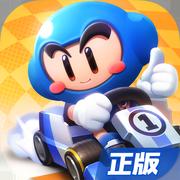 跑跑卡丁车竞速版 v1.1.2 正版下载