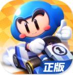 跑跑卡丁车 v1.1.2 最新版下载