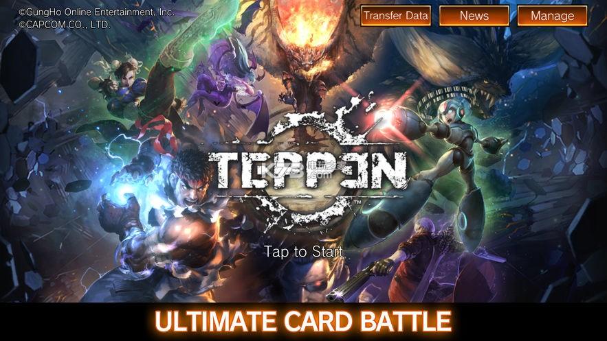 TEPPEN v1.0.0 中文版下载 截图