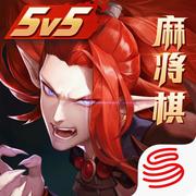 决战平安京夏日花火季版本下载v1.48.0