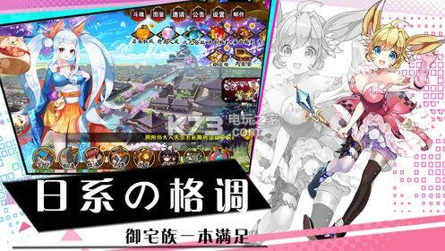 明日少女 v1.0 游戏下载 截图