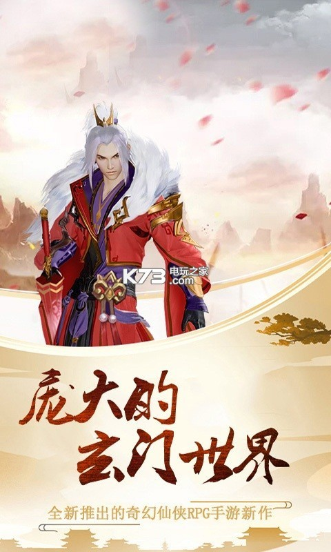 1_王城争霸手游 无限元宝版下载v1.0.