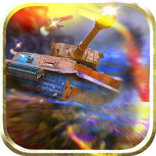 坦克狂想曲私服送v15下载v1.6.1