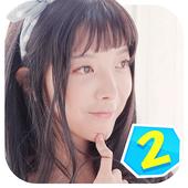 恋爱公寓2 v1.0.0 游戏下载