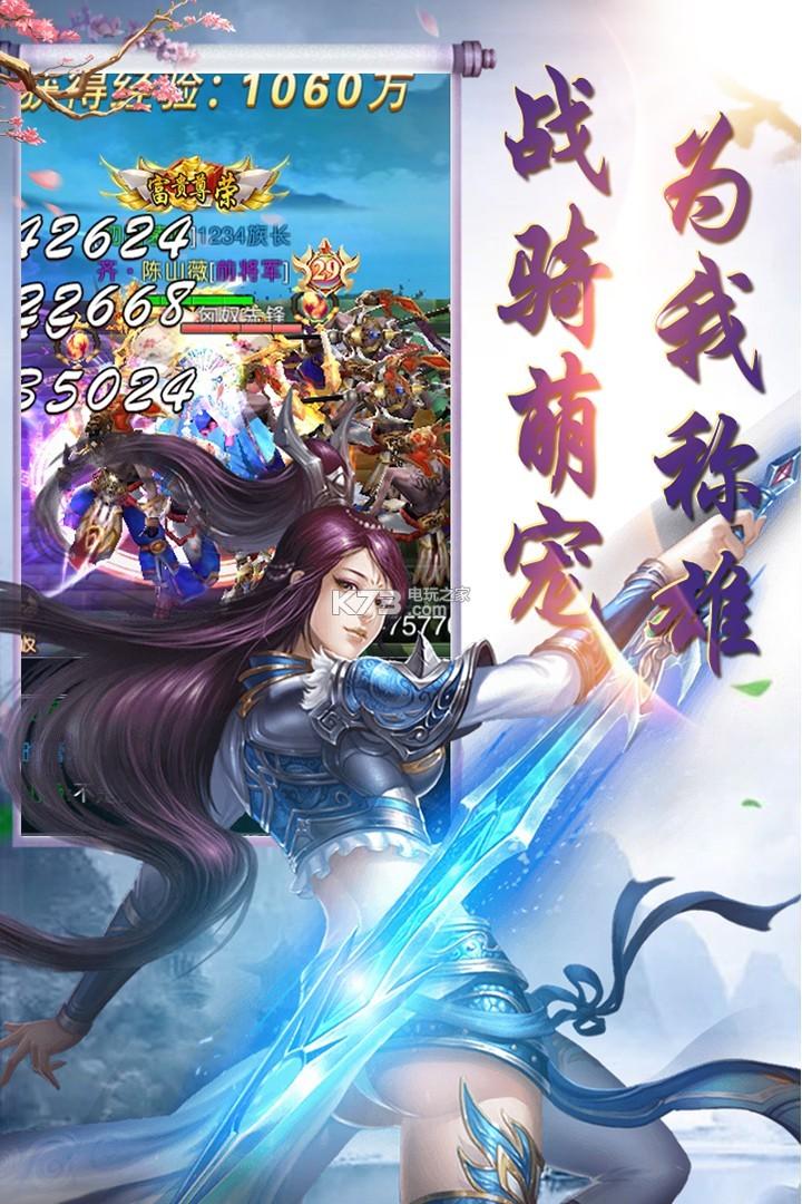 竹靈江湖風云 v1.0.1 果盤版下載 截圖