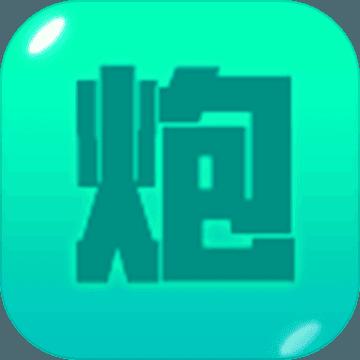 腳本塔防 v5.6.0 破解版下載