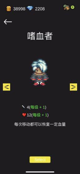 死亡地下城游戏下载v2.2