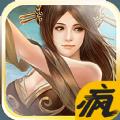 太古战神游戏下载v4.0.8