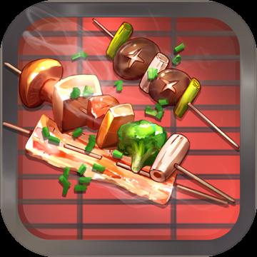 烤串游戏 v1.2 下载