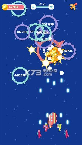 混合的天空 v1.1 游戏下载 截图
