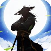 太古仙踪手游下载v1.0