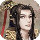 上错花轿嫁对王安卓版下载v1.0.2