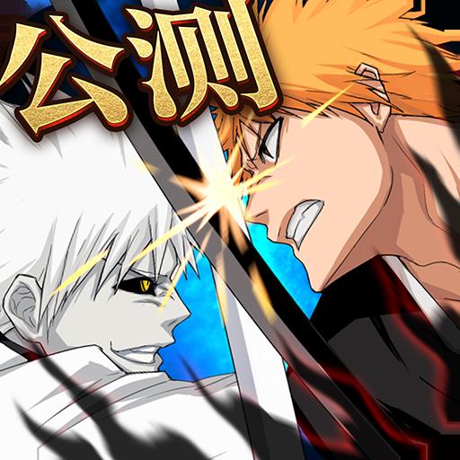 境界死神激斗最新版下载v1.7.9
