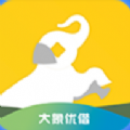 大象优借下载v1.2.3