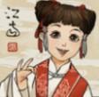 江南百景图安卓版下载v1.0.0