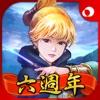 火凤燎原兵临城下手游版下载v13.0.00