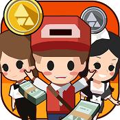 小小首富 v3.0.0 无限金币版下载