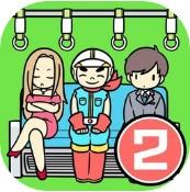 绝对占座超人2手游下载v1.0.4