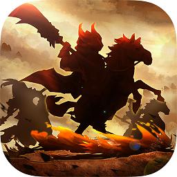 怒火燎原果盘版下载v1.1.0
