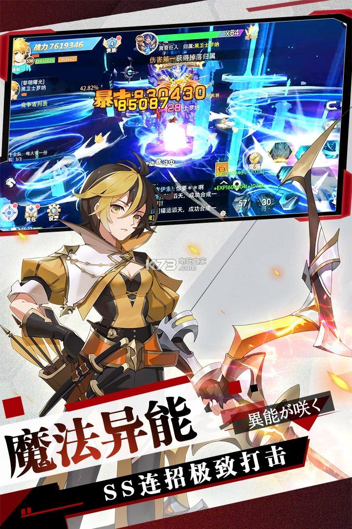 王者冲突手游 v0.3.12 最新版下载 截图