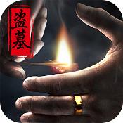 幻灵手游下载v0.2.5.1