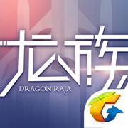龙族幻想内测版下载v1.3.148