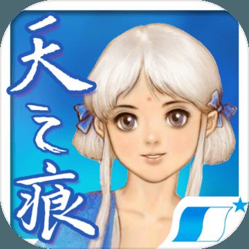 軒轅劍叁外傳天之痕游戲下載v3.1.3