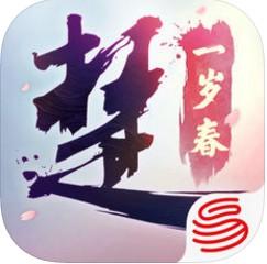 楚留香一梦江湖手游下载v20.0