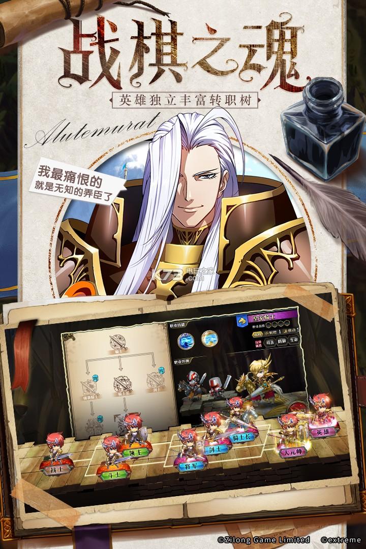 梦幻模拟战 v1.23.7 返利版下载 截图