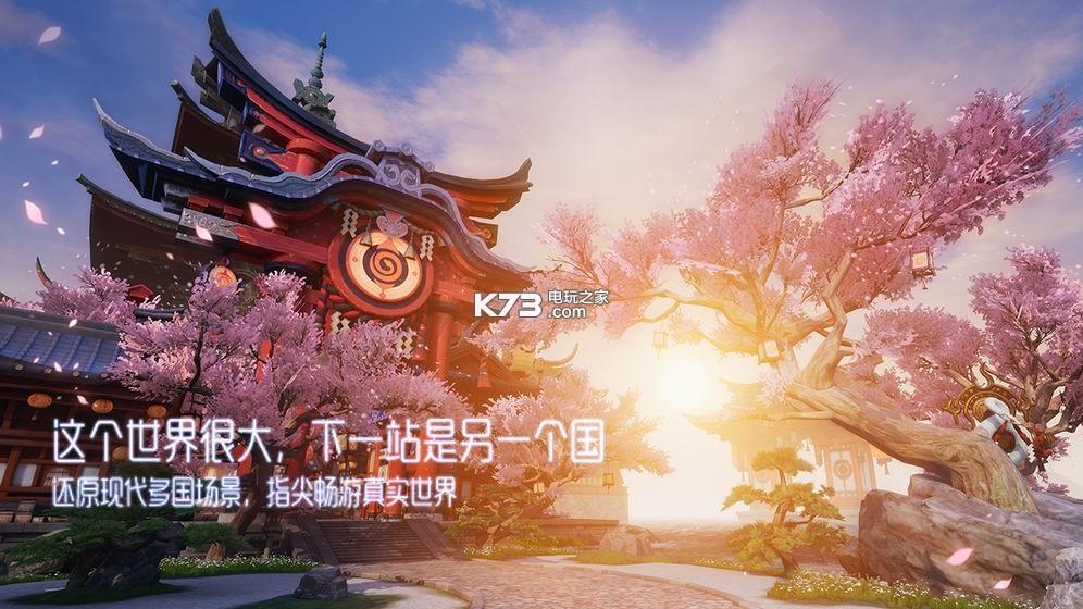 龙族幻想 v1.3.148 无限点劵版下载 截图