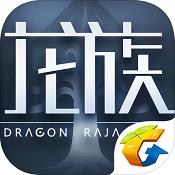 龙族幻想无限点劵版下载v1.3.148