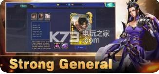 飞天三国 v1.0 游戏下载 截图