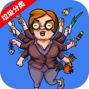大妈的灵魂拷问游戏下载v1.0.0