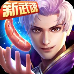 斗罗大陆果盘版下载v9.1.1