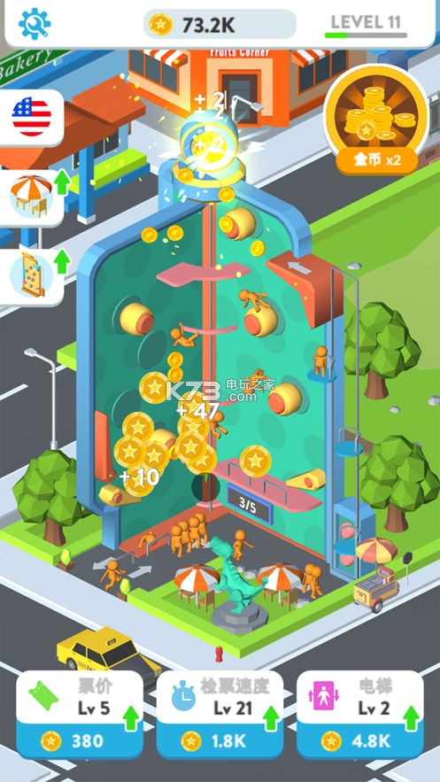 一起撞撞撞 v1.0 游戲下載 截圖