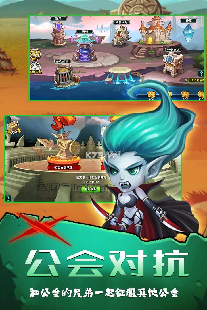 墜星大陸手游 v1.0.0 最新版下載 截圖
