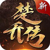 暗影剑客 v0.9.8 手游下载